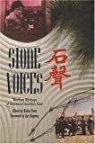 Oiwa, Keibo: Stone Voices: Wartime Writings of Japanese Canadian Issei