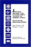 Dower, John W.: Japanese History and Culture from Ancient to Modern Times: Seven Basic Bibliographies