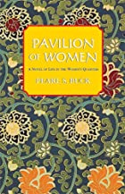 Pavillion of Women by Pearl S. Buck