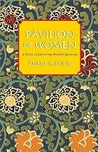 Pavillion of Women by Pearl S. Buck