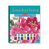 Wang, Lucy: Chinese Brush Painting: Step-by-Step Project Book