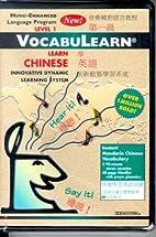 Chinese: Mandarin/English:Level…