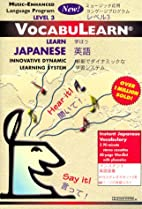 Vocabulearn Learn Japanese : Level 3:…