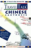 Penton Overseas, Inc: Traveltalk Chinese (Cantonese) [With Lonely Planet's New Phrasebook with Dictionary]