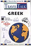 Penton Overseas, Inc: Traveltalk Greek with Book(s) (Greek Edition)