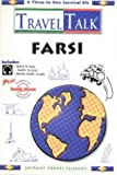 Penton Overseas, Inc: Traveltalk Farsi (Persian) with Book(s)