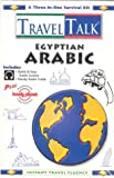 Penton Overseas, Inc: Traveltalk Egyptian Arabic with Book(s)