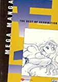 Gari Suehiro: Megamanga Volume 16: The Best Of Sexhibition (v. 16)