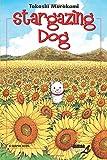 Murakami, Takashi: Stargazing Dog
