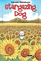Stargazing Dog by Takashi Murakami