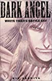 Asamiya, Kia: Dark Angel Book 2