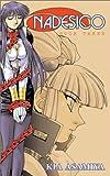 Asamiya, Kia: Nadesico, Book 3