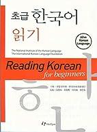 Reading Korean for Beginners (Alive Korean…