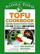 Aloha Tofu tofu cookbook : serving Hawaiʻi…