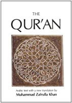 The Quran: the eternal revelation vouchsafed…