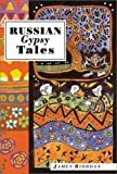 Druts, Yefim: Russian Gypsy Tales