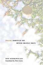 Zigzag Through the Bitter-Orange Trees by…