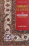 Attar, Farid Al-Din: Tadhkaratul Auliya