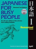 AJALT: Japanese for Busy People I: Romanized Version 1 CD attached