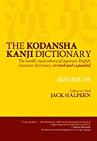 The Kodansha Kanji Dictionary by Jack…