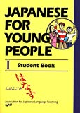 AJALT: Japanese For Young People I: Student Book