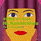Hi, Konnichiwa: Yayoi Kusama Art Book by…