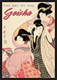 Ronnie Sellers Productions: The Art of the Geisha 2005 Calendar