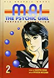 Kudo, Kazuya: Mai The Psychic Girl: Perfect Collection (Volume 2)