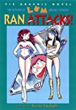 Takahashi, Rumiko: The Return of Lum * Urusei Yatsura, Vol. 8: Ran Attacks!