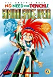 Okuda, Hitoshi: Samurai Space Opera (No Need for Tenchi! Book 4)