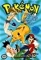 Acheter Pokémon - The Electric Tale of Pikachu volume 3 sur Amazon