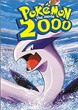 Shudo, Takeshi: Pokemon The Movie 2000: The Power of One