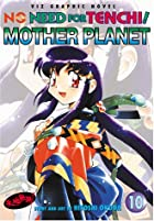 No Need for Tenchi!, Volume 10: Mother…