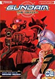 Yasuhiko, Yoshikazu: Gundam: The Origin, Volume 2 (Gundam (Viz) (Graphic Novels))