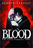 Tamaoki, Benkyo: Blood: The Last Vampire 2002