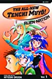 Okuda, Hitoshi: The All New Tenchi Muyo 3: Dark Washu