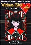 Katsura, Masakazu: Video Girl Ai, Vol. 5