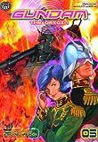 Yasuhiko, Yoshikazu: Gundam: The Origin, No. 5