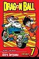 Acheter Dragon Ball - Shonen Jump Edition - volume 7 sur Amazon