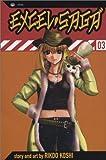 Koshi, Rikdo: Excel Saga, Volume 3