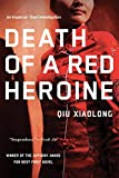 Xiaolong, Qiu: Death of a Red Heroine