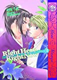 Acheter Right Here, Right Now volume 2 sur Amazon