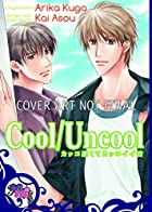 Cool/Uncool by Asou Kai
