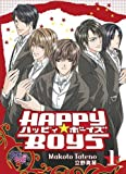 Tateno, Makoto: Happy Boys Volume 1