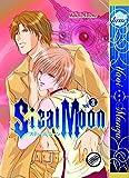 Tateno, Makoto: Steal Moon Volume 2 (Yaoi)