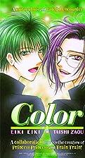 Color by Mikiyo Tsuda