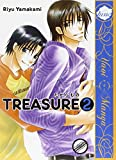 Acheter Treasure volume 2 sur Amazon