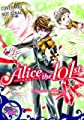 Acheter Alice the 101st volume 1 sur Amazon