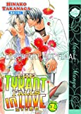 Takanaga, Hinako: The Tyrant Falls in Love, Vol. 1 (Yaoi)