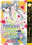 Takanaga, Hinako: The Tyrant Falls In Love Volume 5 (Yaoi)